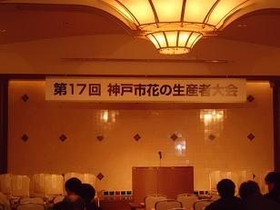 120127-1.JPG